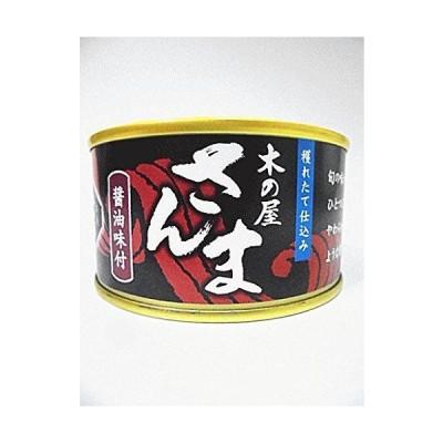 サンマ缶 醤油味 120gx6缶セット 木の屋石巻水産
