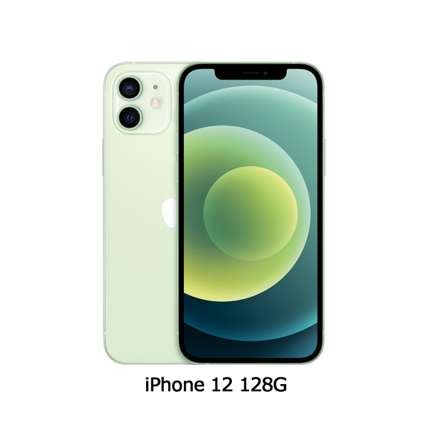 Apple iPhone 12 (128G)-綠色(MGJF3TA/A)