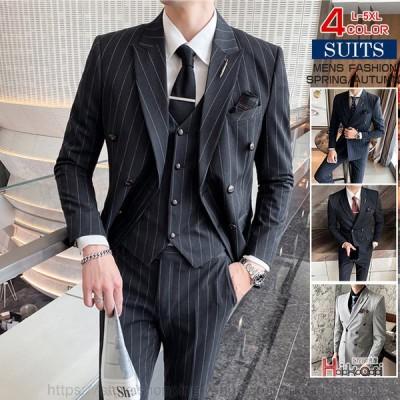 ビジネススーツ メンズ スーツ スリーピース ストライプ ダブルスーツ 3ピーススーツ カジュアルスーツ ベスト付き 細身