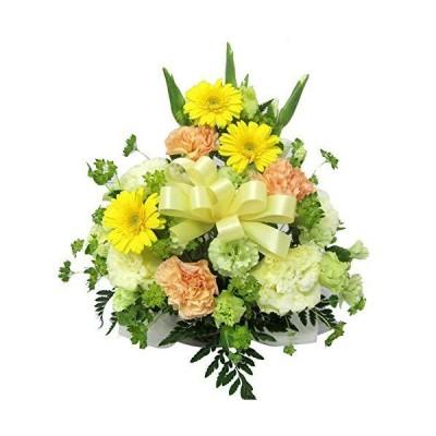 お供え お悔み 法要 四十九日 生花 フラワーアレンジメント リボン 入り 高さ35cm (リボンの色:黄緑)