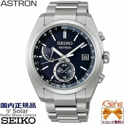 日本製 メンズソーラー電波ウォッチ SEIKO ASTRON/セイコー アストロン ワールドタイム カレンダー チタン ねじロック式りゅうず 10気圧防水 SBXY015[8B63]