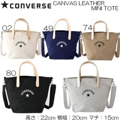 CONVERSE コンバース CANVAS LEATHER MINI TOTE