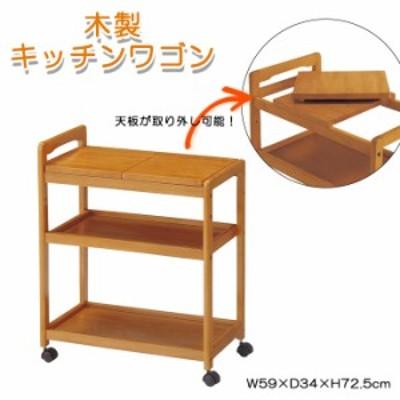 キッチンワゴン 木製 キャスター付き おしゃれ キッチン収納 ワゴンラック koe-3916