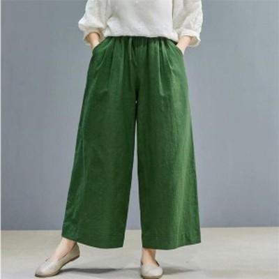 レディース パンツ  ワイドパンツ 夏リネン 5type ストレッチ  ゆったり  ワイドパンツ  ズボン 無地 ロング ガウチョパンツ 大きいサイ