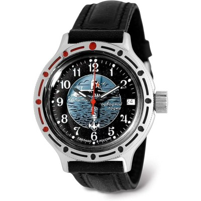 VOSTOK |Classic Amphibian Automatic Self-Winding Russian Diver Wrist Watch | WR 200 m |Fashion | Business | Casual Men's Watches | Model 420831 Black