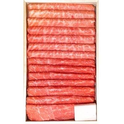 浅草今半 「食べくらべ」国産黒毛和牛すき焼用2種詰め合わせ 浅草今半(精肉)