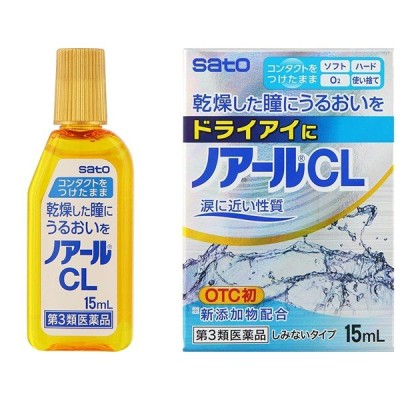 【第3類医薬品】《佐藤製薬》 ノアールCL 15mL (目薬)