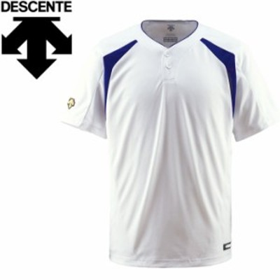 【メール便対応】デサント ベースボールシャツ DB-205-SWRY