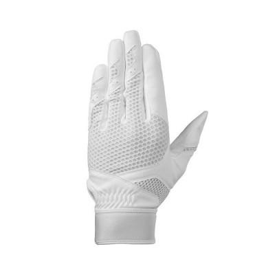 ミズノ MIZUNO ジュニア グローバルエリート 守備手袋 HS 左手用 野球 守備用グラブ 1EJEY220-10
