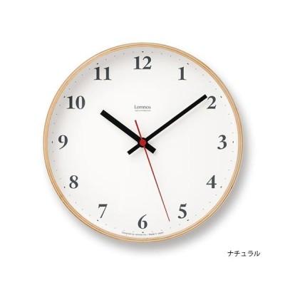 掛け時計 電波時計 静音 Plywood clock プライウッド クロック