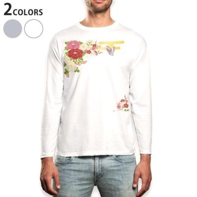 ロングTシャツ メンズ 長袖 ホワイト グレー XS S M L XL 2XL Tシャツ ティーシャツ T shirt long sleeve  花 蝶 和柄 和風 004537
