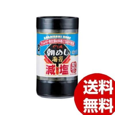 味付海苔 やま磯 減塩朝めし海苔味カップ 8切32枚入×40本セット