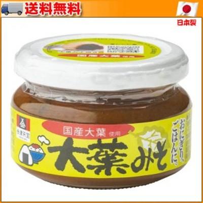 会津天宝 大葉みそ 120g ×12個セット ▼大葉の香りとピリ辛の唐辛子焼きおにぎりにも最適