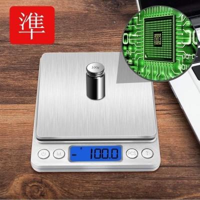 キッチンスケール はかり デジタルデジタルスケール スケール 計量器 0.1g単位 3kg キッチン クッキングスケール 測り 料理 調理 お菓子作り