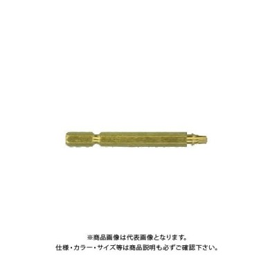ダンドリビス 三角2番ビット 65mm 1本入 ヘッダーパック S-32BT65-BP