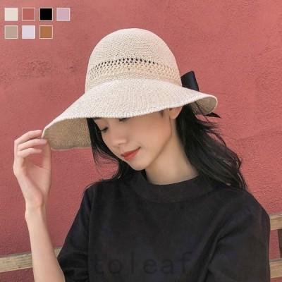 サンバイザーレディース日よけ帽子つば広帽子ハット夏つば広ハット帽子折り畳み日除け帽子マジックテープ紫外線対策キャップ