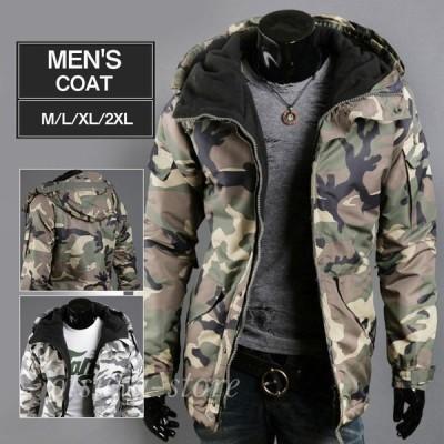中綿ジャケット メンズ 秋冬 ジャケット  ショート丈  防寒  防風  裏起毛 中綿 ジャケット メンズ 秋服