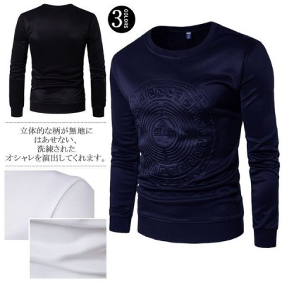 Tシャツメンズ長袖Tシャツ立体的長袖プリント部屋着プルオーバートップススポーツウェアカジュアルメンズファッション大きい個性的