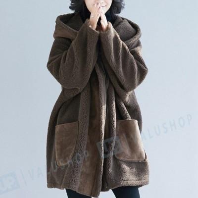 ムートンコート レディース アウター フード付き ロングコート 柔らかい モコモコ ふわふわ 防寒 ゆったり 大きいサイズ 暖かい あったか 冬物 新作