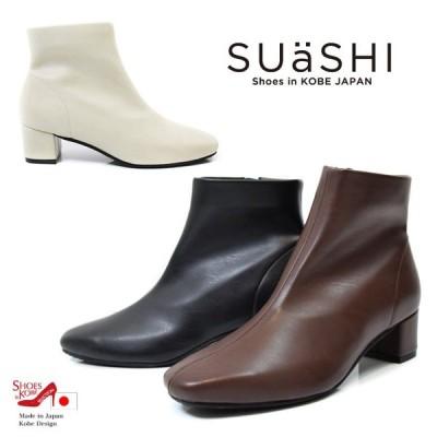 (SUaSHI・スウェイシー)まるで素足のような履き心地。スクエアトゥショートブーツ。シューズイン神戸オリジナル 全面低反発クッション スアシ(FOO-MG-4300)H4.0