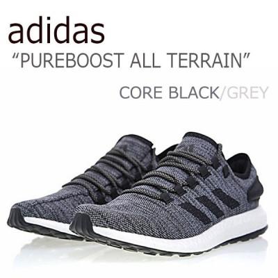 アディダス スニーカー adidas メンズ レディース PUREBOOST ALL TERRAIN ピュアブースト ATR CORE BLACK GREY ブラック グレー S80787 シューズ