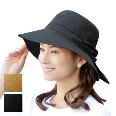 帽子 ハット UVカット 紫外線対策 たためる コンパクト つば広 リボン 洗濯可   たたんで持ち運びできる日よけハット