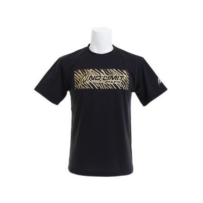 ニシ・スポーツ(NISHI) Tシャツ メンズ ブライド ゼブラ 半袖Tシャツ N63-068.07 (メンズ)