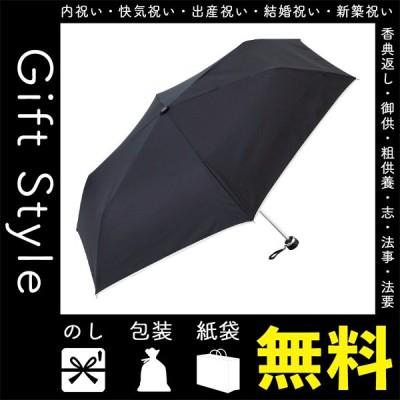 内祝い 快気祝い お返し 出産祝い 結婚祝い 傘 内祝 快気内祝 お返し 傘 耐風式 折りたたみミニ傘 ブラック