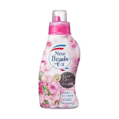 花王 ニュービーズ 洗濯洗剤 リュクスクラフトの香り 本体 780g