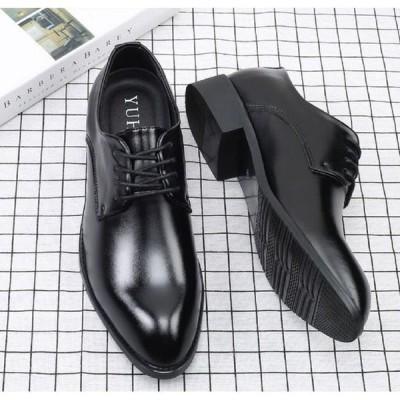 ビジネスシューズ フォーマルシューズ メンズ 靴 紳士靴 インヒール PU革靴 デッキシューズ ドライビングシューズ カジュアル レースアップ モカシンお洒落