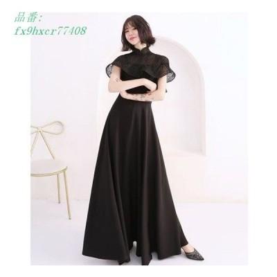 ロングドレス パーティードレス ロング丈 お呼ばれ 韓国 黒 結婚式 大きいサイズ 二次会 レース 半袖