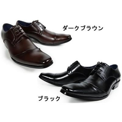 ヴィボー メンズビジネスシューズ 靴 ロングノーズ メンズ 紳士 レザー 日本製 ブラック ダークブラウン 黒 濃茶 3110