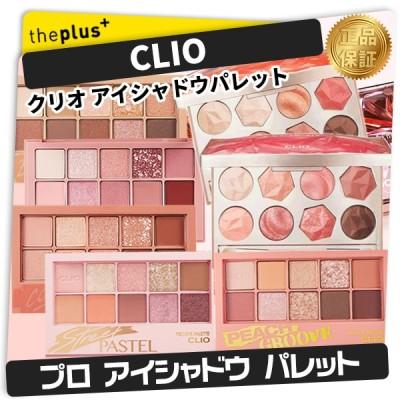 ❤クリオ❤ CLIO PRISM AIR EYE PALETTE プリズムエアアイシャドウパレット 8色入り/ 韓国コスメ/パールアイシャドウ