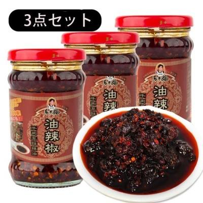 【3点セット】老干媽牛肉豆鼓油辣椒 ローカンマ 牛肉入りラー油 210g×3