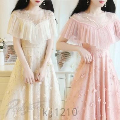ウェディングドレス エンパイア ドレス 花嫁ドレス  大きいサイズ パーティー ロングドレス 演奏会 イブニングドレス カラードレス 成人式 ビーズフレア
