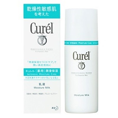 花王キュレル乳液 120ml キュレル 乾燥肌 敏感肌 保湿 キュレル 低刺激 キュレル スキンケア 乳液