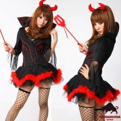 [即納]デビル 小悪魔 ハロウィン 仮装 コスプレ 3点セット 悪魔 魔女 サンタ ゾンビ 制服 コスチューム セクシー ワンピース /Hc