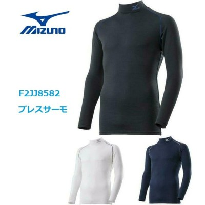 ブレスサーモ バイオギアシャツ ミズノ F2JJ8582 コンプレッションシャツ 「ポスト投函」送料無料