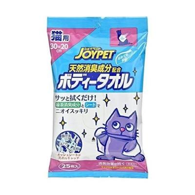 【セット販売】天然消臭成分配合ボディータオル 猫用 25枚×2コ