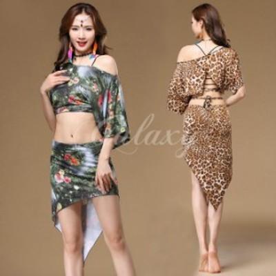 ベリーダンス衣装 ラテンダンス インドダンス レッスン着 2色 練習服 豹柄 肩見せ トップス 舞台 演出服 hy1171