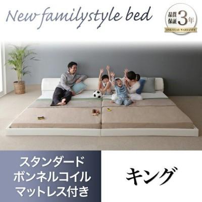 ベッド マットレス付き ベッド キング ローベット ロー 大型 バストル スタンダード ボンネルコイルマットレス キングサイズ マットレス 分割ベッド