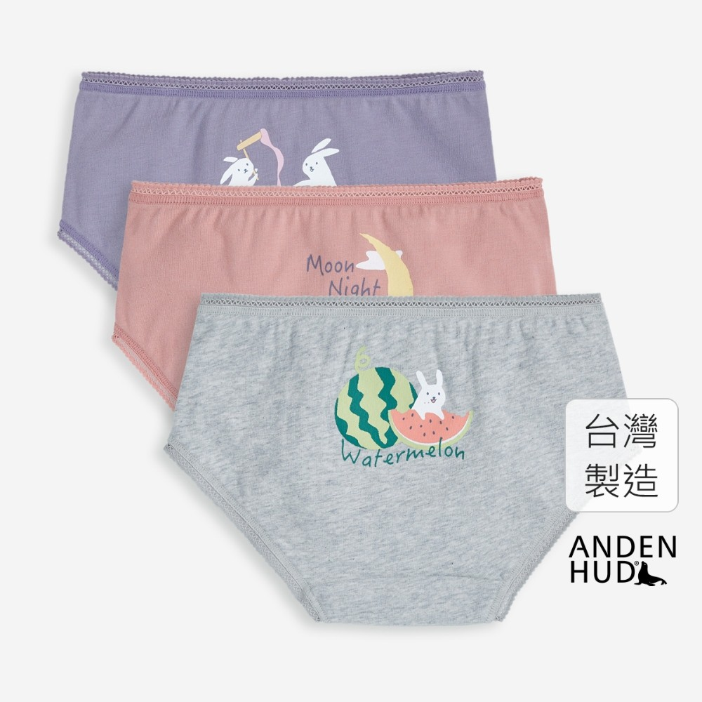【Anden Hud】(女童三入組)小月兔.球球緊帶三角內褲(西瓜/月亮/麻糬兔) 台灣製
