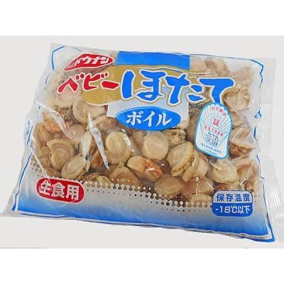 ボイルホタテ貝(ベビーホタテ) 1kg (約130粒・生食用) 北海道産ほたて貝 冷凍配送