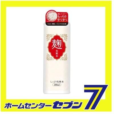 ユゼ 麹配合美肌しっとり化粧水 200g 4903075437008