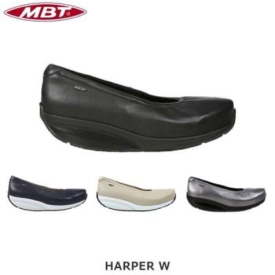 エムビーティー MBT レディース パンプス HARPER W シューズ 靴 トレーニング 健康 女性用 MBT700981