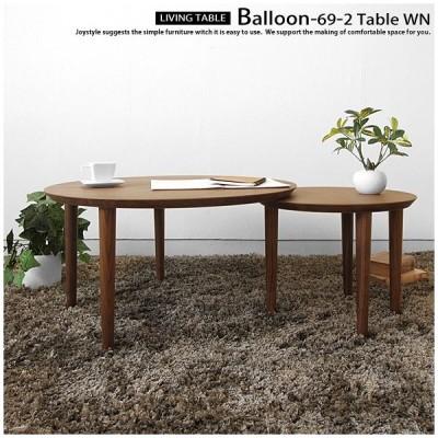 幅69cm〜幅101cm ウォールナット 2枚の天板を合わせたテーブル 69-2枚テーブル