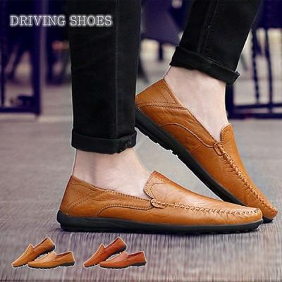 メンズシューズ カジュアルシューズ レザーシューズ 革靴 メンズ ローファー スリッポン おしゃれ ビジネスシューズ ドライビングシューズ ウォーキング 紳士靴