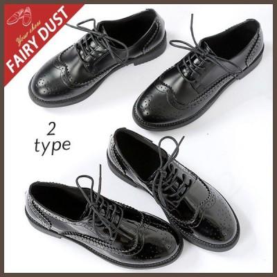 レディース ローファー パンプス カジュアル靴 PU 通勤 ローヒール フラット 女性 婦人靴 レディースシューズ