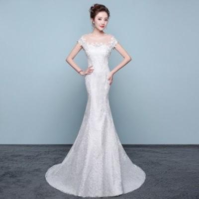 超人気★結婚式ウェディングドレス 大きいサイズ マーメイド ウェディングドレス 袖あり 白 二次会 花嫁 フィッシュテール 半袖 レースド