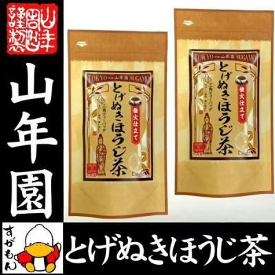 お茶 日本茶 ほうじ茶 とげぬきほうじ茶 ティーパック 掛川茶 3g×15パック×2袋セット ティーバッグ 送料無料